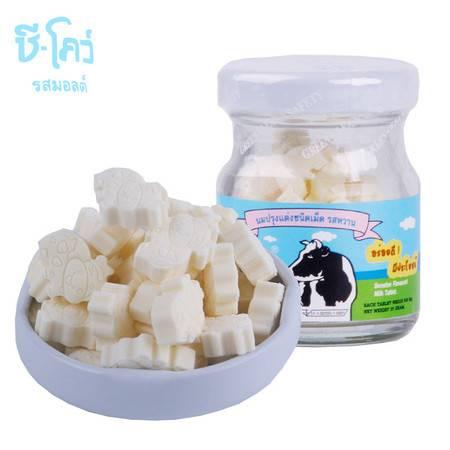 泰国进口零食品 贝尔甜味/草莓味/麦芽味 奶片糖25g儿童糖果50片