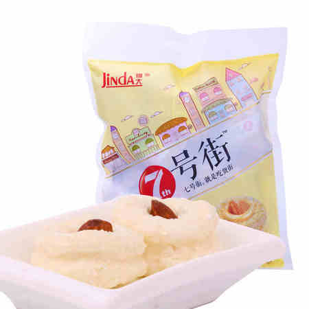 休闲零食糖果锦大7号街巴旦木夹心巧克力甜甜圈200g