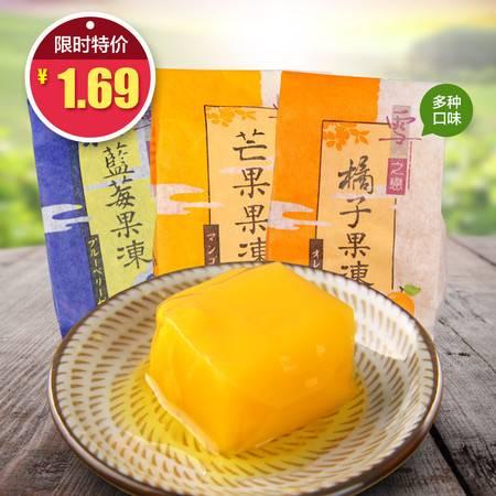 台湾进口零食品 雪之恋 果肉果冻布丁 5种口味可选 50g