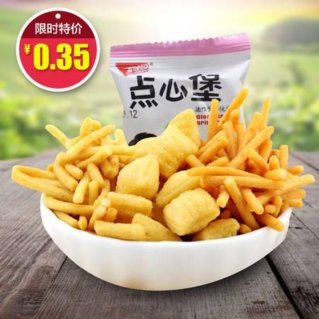 五味园麻辣烫/q薯条/点心堡/PK脆 小包装15g 办公室休闲零食