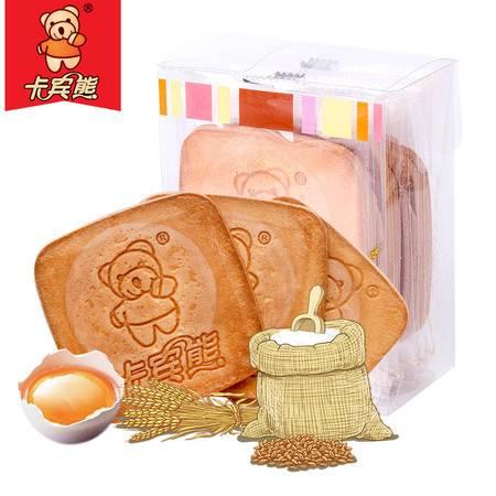 卡宾熊蜜松煎饼120g 纯手工好吃的鸡蛋煎饼干 健康早餐下午茶零食