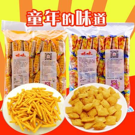 爱尚咪咪虾条18g*40包 薯片薯条锅巴特产小吃膨化零食品大礼包