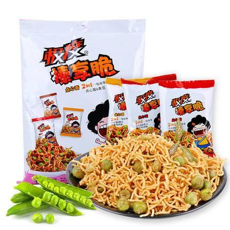 极度榛享脆点心面膨化零食品青豆什锦味 280g/袋
