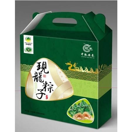 海南特产 定安粽子 现龙 海南定安黑猪肉蛋黄粽子8个装