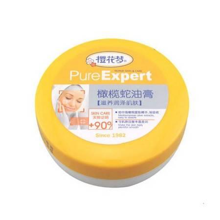 樱花梦橄榄蛇油膏100G预防皴裂保湿滋润修护粗糙皮肤护手霜正品