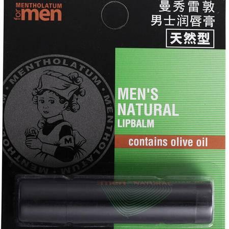 曼秀雷敦男士润唇膏--天然型3.5g