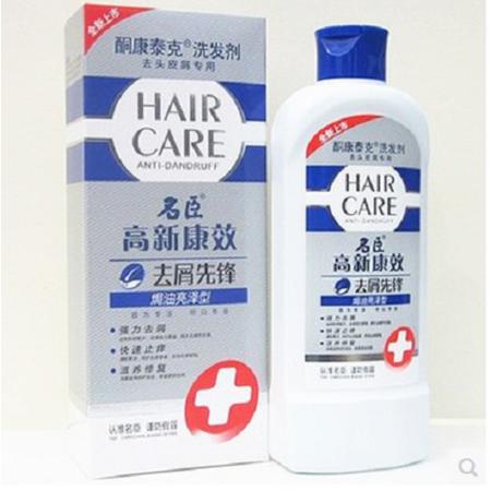 400g名臣高新康效焗油亮泽洗发水