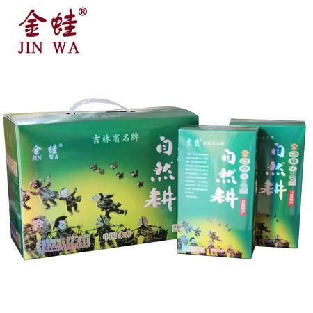 金蛙JIN WA自然耕绿色礼盒东 北大米10斤绿色米砖5kg