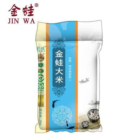 金蛙大米 长粒香 万昌大米 东北大米 粳米 真空袋 10斤装
