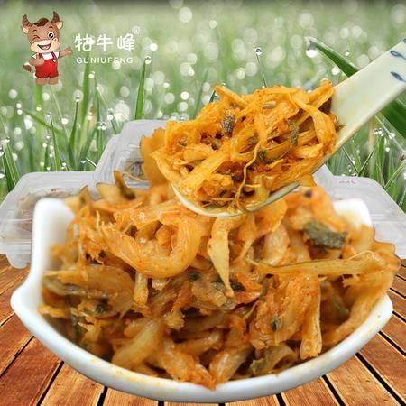 香菜辣白菜香菜 下饭菜爽口菜 自制咸菜 250G