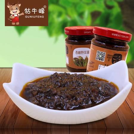 皖南特产 野生香椿酱 146g    下饭酱菜辣酱
