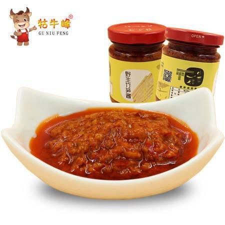 皖南特产 小竹笋酱 调味酱 厨房调料酱菜 146G