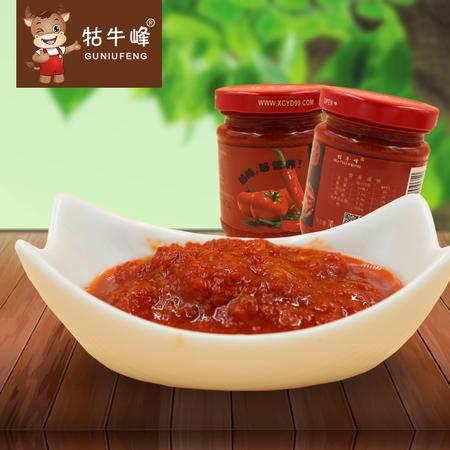 番茄酱 拌面酱 调味酱 140G 下饭酱菜
