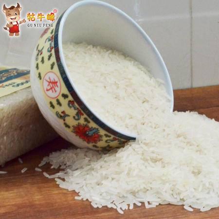 石台硒米 优质米原香好米2.5kg