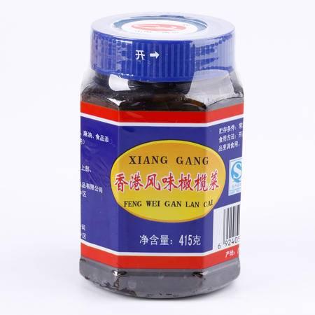 牯牛峰酱菜 小菜一碟香港风味橄榄菜 榨菜415g