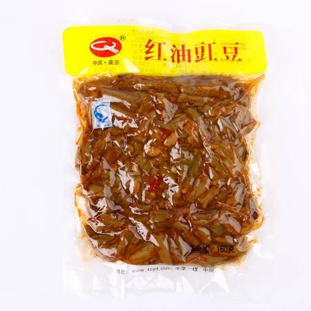 牯牛峰酱菜 小菜一碟农家酸豆角腌制泡豇豆 160g