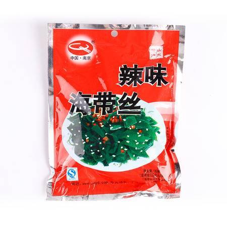 牯牛峰酱菜 辣味海带丝 徽州特产  酱菜 榨菜咸菜小菜可口下饭下酒菜100G*2
