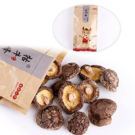 牯牛峰GU NIU FENG 皖南特产 徽州风味 食用菌 美味香菇 山间野味 135G