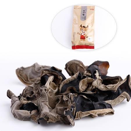 牯牛峰GU NIU FENG 皖南特产 徽州风味 食用菌 美味爽口 黑木耳春耳食用菌90G