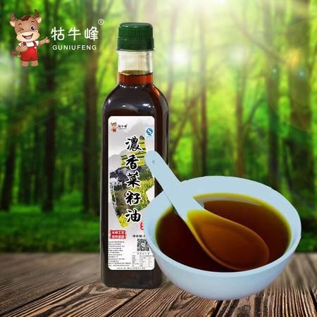新油上市健康食用油 正宗农村菜籽油 物理压榨500ML*6