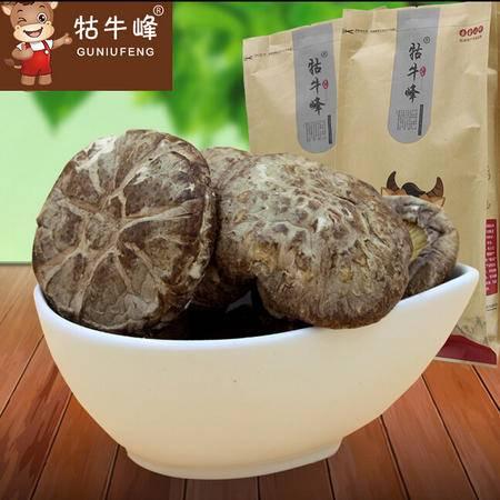 牯牛峰GU NIU FENG 野生椴木香菇花菇食用菌129G*4袋皖南特产美味香菇干货