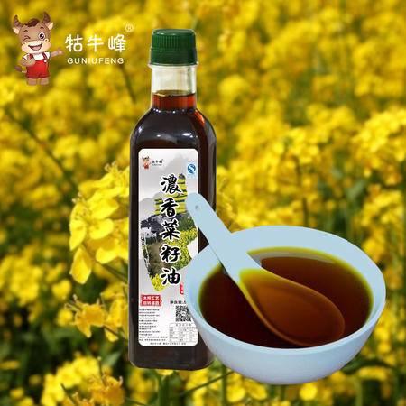 新油上市健康食用油 正宗农村菜籽油 物理压榨500ML*3