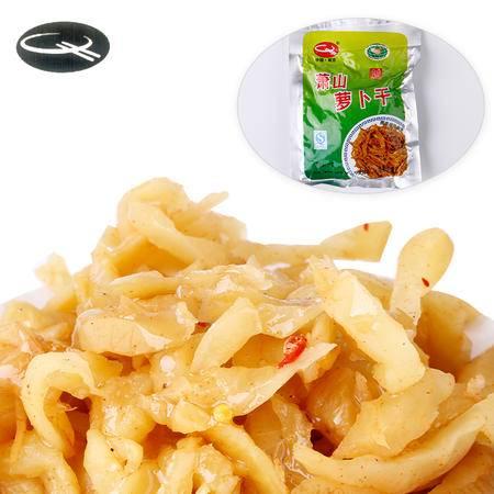 美味零食小菜  方便包装  萧山萝卜干 萝卜丝 18G*24包