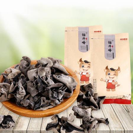 牯牛峰南北干货农家无根黑木耳特产食用菌菇250g