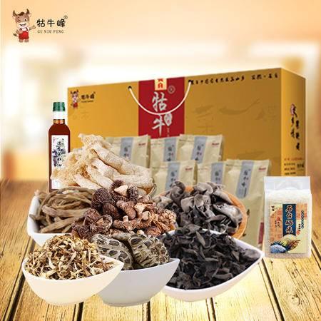 牯牛峰 南北干货大礼盒 香菇菌菇木耳等组合装2351G