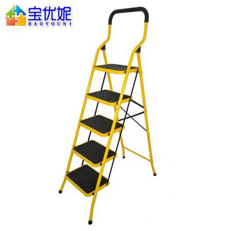 宝优妮 室内人字梯折叠梯家用梯子五步梯加厚家庭单侧梯多功能铁梯DQ-TY05