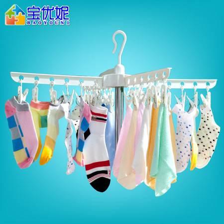 宝优妮 塑料婴儿晾衣架 圆盘内衣夹防风多夹子儿童晒衣架晾袜子架