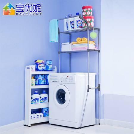 宝优妮洗衣机架多功能浴室置物架简约收纳层架收纳架滚筒洗衣架子