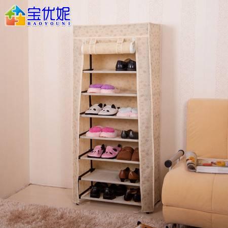 宝优妮现代简约鞋柜 简易大容量鞋柜无纺布创意多层组合防尘鞋架
