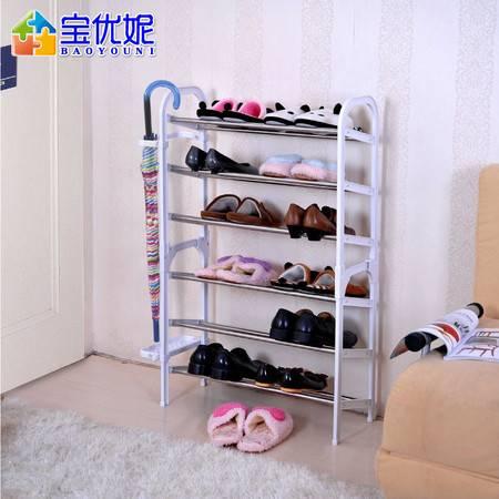 宝优妮客厅鞋架收纳架 多层宿舍鞋柜雨伞架简易鞋柜拖鞋架置物架