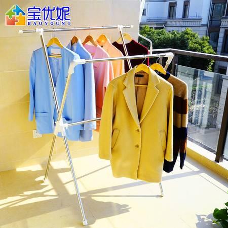 宝优妮室内X型晾衣架 可折叠晾晒架阳台晒衣架落地伸缩室外晒衣杆DQ-XM80