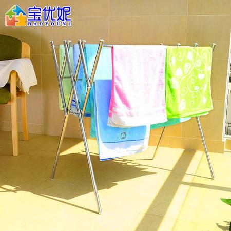 宝优妮浴室浴巾架不锈钢 卫生间折叠毛巾挂 毛巾杆挂架酒店毛巾架