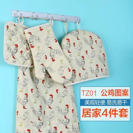 宝优妮 厨房围裙套装【4件套-时尚纯棉】防污防烫防油隔热成人衣罩DQ-TZWQ