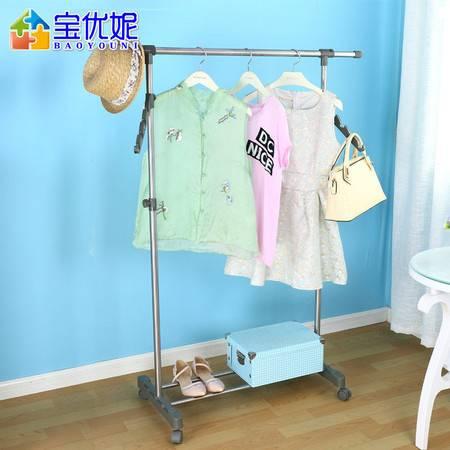 宝优妮单杆式晾衣架升降室内不锈钢落地晒衣架多功能伸缩移动衣架