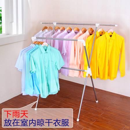 宝优妮 室内X型晾衣架 可折叠晾晒架阳台晒衣架落地伸缩室外晒衣杆DQ-XM80