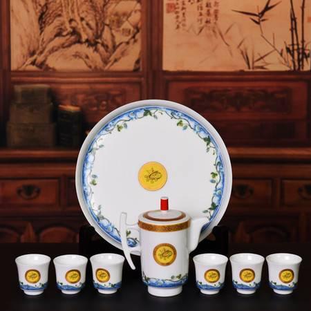 瓷博 景德镇陶瓷功夫茶具套装建国60周年纪念 茶壶茶杯 茶盘托盘
