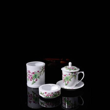 瓷博 景德镇陶瓷四件套会议办公茶杯用礼品名家邱松雯海棠花开