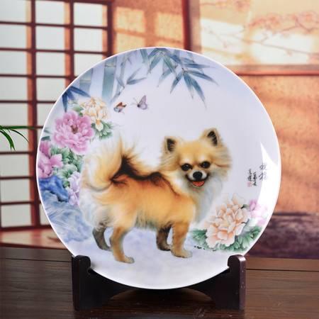 瓷博 景德镇陶瓷盘子摆件狗工艺品家居电视柜摆设客厅装饰品现代