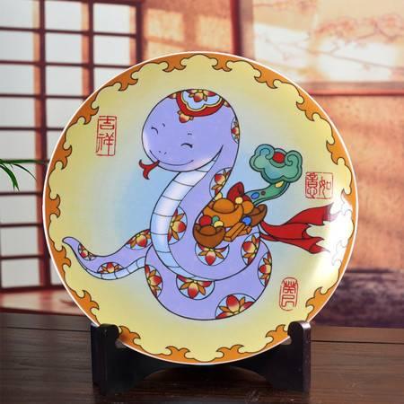 瓷博 景德镇陶瓷学院教授李磊颖吉祥如意卡通蛇生肖工艺瓷盘