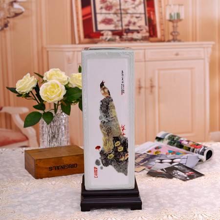 瓷博 景德镇陶瓷四方瓶子瓷器二秩珍赏图国运昌盛四珍宝瓶镶器瓶