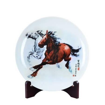 瓷博 景德镇陶瓷装饰盘子代支架家居创意摆设品双骏图冯杰马挂盘