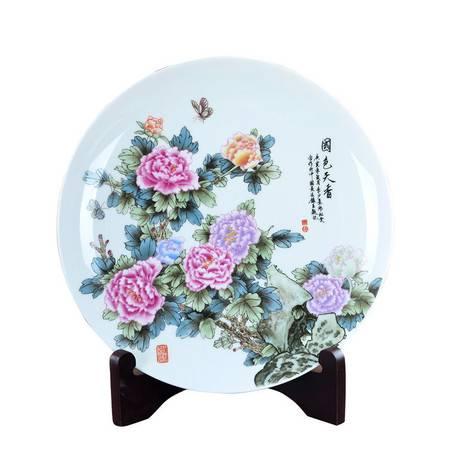 瓷博 景德镇陶瓷工艺品装饰摆件李少景创作国色天香牡丹花开圆盘