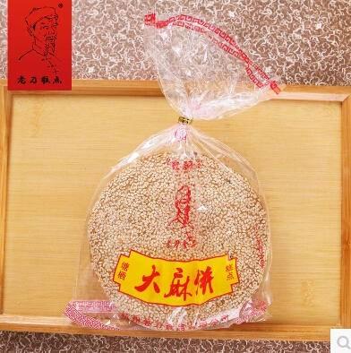 杭州特产  老刀食品  大芝麻饼   2只装 500g