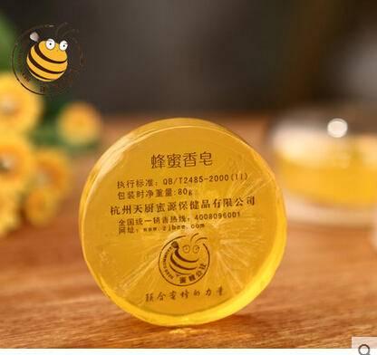 蜜蜂公社 天然蜂蜜成分肥皂 温和 蜂蜜手工皂 洗脸皂