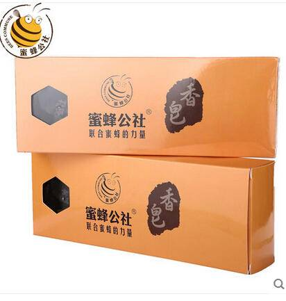 蜜蜂公社 蜂胶皂 天然蜂胶成分肥皂 洁面肥皂洗澡洗脸