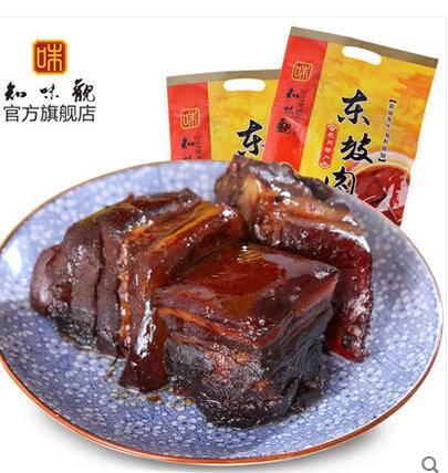 知味观东坡肉 杭州名菜特产 知味观真空加热即食红烧肉 猪肉卤肉